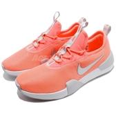 Nike 慢跑鞋 Ashin Modern GS 橘 銀 襪套式 大童鞋 女鞋 【PUMP306】 AO1686-600