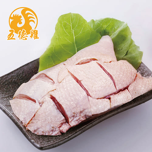 五德雞 黑羽土雞(半雞切盤/800g/包) 日安食材