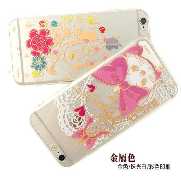 【Disney 】iPhone 6 Plus/6s Plus 彩繪金色/珠光白透明雙料保護殼-時尚系列