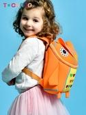 幼兒園兒童包包男女孩雙肩背包男女童貓頭鷹1-3-6歲年級寶寶書包