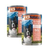 【K9 Natural 】狗狗鮮燉主食罐 羊肉+鮭魚 370g 12件組 (狗罐頭 濕食)