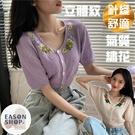 EASON SHOP(GQ0708)韓版純色花朵繡花網狀格紋格子短版露肚臍排釦V領短袖針織衫外套罩衫女上衣服外搭