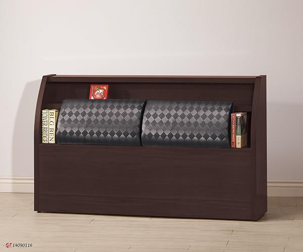 【南洋風休閒傢俱】床組/床頭片/床頭櫃系列 - 乳膠皮 收納 胡桃 布雷克5尺雙人床頭箱(JH240-2)