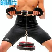 (含槓片)啞鈴槓片捲重器.健臂手臂力訓練器握力器手腕力訓練器.重量訓練.健身器材推薦