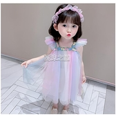 女童吊帶洋裝夏季新款女寶寶網紗公主裙小女孩洋氣蓬蓬裙子 夏沫之戀