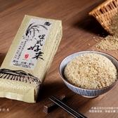 愷式好米-手工日曬糙米1kg