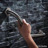 浴室扶手4不銹鋼拉絲衛生間馬桶拉手廁所防滑欄桿殘疾老人浴室安全扶手 XY8246【KIKIKOKO】