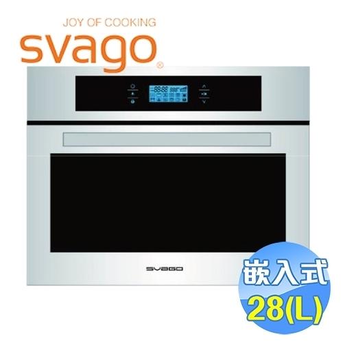 櫻花 Svago 28公升嵌入式蒸烤箱 SK1664
