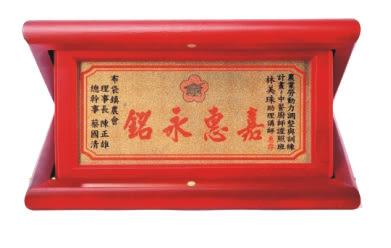 收藏盒桌牌 ( 大 )  SY-L40