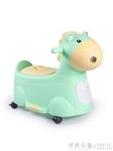 小哈倫兒童坐便器便盆嬰兒幼兒男尿盆小孩座廁所加大號女寶寶馬桶 怦然心動