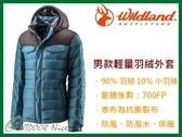 荒野WILDLAND 男款輕量四層700FP羽絨衣 0A22102 藍綠 防風外套 保暖外套 羽絨外套 OUTDOOR NICE