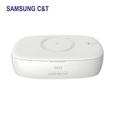 [SAMSUNG 三星]Samsung C&T ITFIT紫外線無線充電殺菌盒 KG02