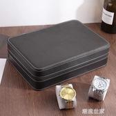拉鏈便攜手錶盒收納盒皮質高檔首飾收集整理展示簡約錶箱手錶『潮流世家』
