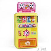 寶麗會說話的自動飲料售貨機女孩過家家玩具兒童益智3-4-5-6歲 3C優購