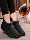 冬季防水棉鞋女士加厚加絨保暖戶外棉鞋防滑媽媽鞋短靴   莫妮卡小屋