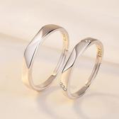 s925純銀戒指男女情侶飾品日韓簡約學生對戒?戒開口結婚一對刻字   LannaS