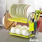 廚房用品家用大全用具小百貨置涼放碗架碗筷瀝水架收納架子置物架 NMS創意空間