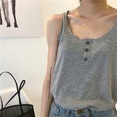 ZUCAS~(HL-8723)胸口鈕扣上衣簡約純色寬鬆吊帶背心