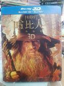 影音專賣店-Q03-063-正版藍光BD*電影【哈比人-意外旅程/3D+2D四碟】-外紙盒完整