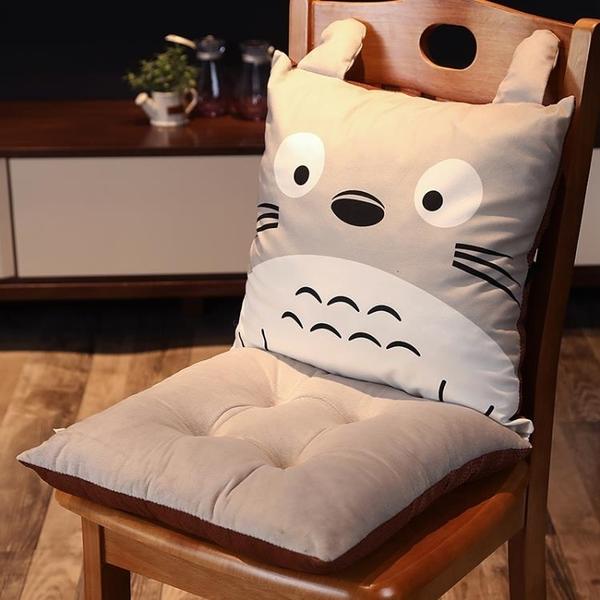 坐墊靠墊一體式椅子久坐凳子屁股座墊椅墊屁墊【聚寶屋】