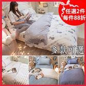 涼感天絲【綜合賣場】D4雙人薄床包與兩用被四件組 (40支) 多款可選 100%天絲 棉床本舖