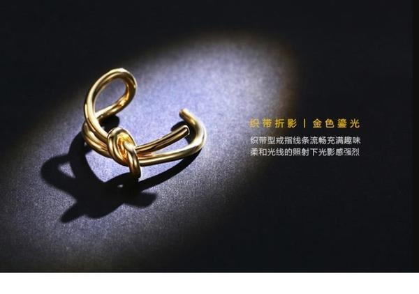 戒指 打結開口東大門戒指女鍍彩金色食指指環戒子韓國手飾品可調節大小 星河光年
