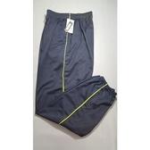 排汗束口工作運動褲-藍色-夏季限定