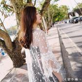 防曬衣 泰國海邊度假輕薄飄逸蕾絲開衫罩衫中長寬松大碼薄款防曬衣女