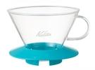 金時代書香咖啡 Kalita 185系列 蛋糕型玻璃濾杯 2-4人 薄荷綠 #05069