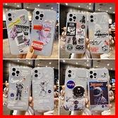 藝術卡通空壓殼 iPhone 11 12 X XS XR pro Max i8 i7 i6s plus SE 手機殼保護殼