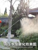 噴霧器  電動噴霧器農用背負式充電多功能高壓鋰電池噴壺 夢藝家