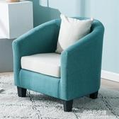 單人沙發椅簡歐式布藝沙發單人咖啡廳酒店餐廳客房客廳小戶型家用陽台 朵拉朵YC