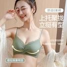 內衣女小胸聚攏無鋼圈收副乳防下垂調整型文胸無痕厚蕾絲性感胸罩