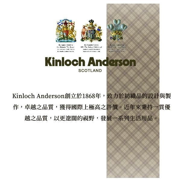 Kinloch Anderson 95D羽絨冬被(雙人)KA106FD95