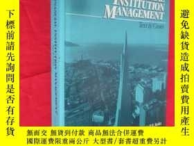 二手書博民逛書店FINANCIAL罕見INSTITUTION MANAGEMENT: Text and Cases (Third