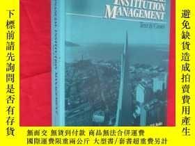 二手書博民逛書店FINANCIAL罕見INSTITUTION MANAGEMENT: Text and Cases (Third