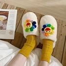學生居家用室內可愛卡通chic太陽花棉拖鞋女冬保暖毛毛鞋
