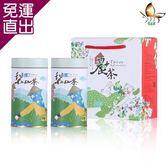 蝶米家 梨山高冷茶禮盒(2罐/盒)【免運直出】