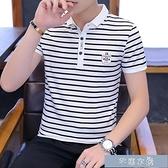 polo短袖夏季男士短袖T恤韓版翻領POLO衫潮流體恤半袖橫條紋純棉t上衣 快速出貨