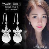 S925純銀貓眼石耳環女氣質韓國珍珠耳墜流蘇長款個性簡約水晶耳釘     麥吉良品