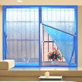 拉鏈保暖窗簾密封擋風窗戶塑料空調門簾zg