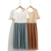 秋冬7折[H2O]蕾絲拼接雙層紗裙中長版洋裝 - 白/卡色 #0634001