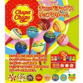 日本 Chupa Chups 棒棒糖護唇膏(4g) 8款可選【小三美日】原價$199