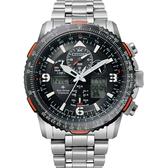 加碼第3年保固*CITIZEN 星辰 光動能電波 鈦金屬航空手錶-45mm JY8109-85E