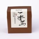 【艋舺肥皂】經典平安皂《洗平安》-(艾草...