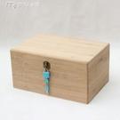 證件收納創意帶鎖木盒桌面竹木收納盒證件首飾儲物盒翻蓋中號禮品收藏盒2月28日 快速出貨
