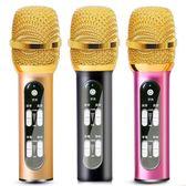 全民k歌麥克風手機全名k歌神器唱歌話筒蘋果安卓通用專用聲卡套裝  WY 【快速出貨八折免運】