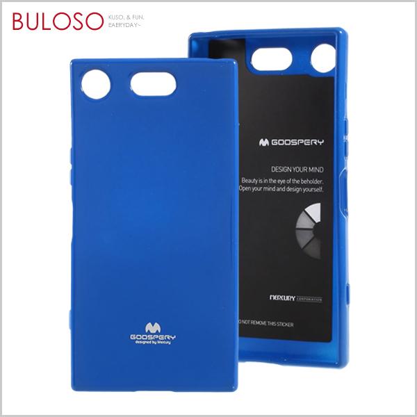 《不囉唆》MERCURY-XP JELLY XZ1 COMPACT 手機殼/皮套/保護殼(可挑色/款)【A426051】