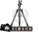 【EC數位】 LVG A-214C + YT-535 經典鋁合金三腳架 防水鋁合金三腳架 三腳架 腳架 攝影腳架 公司貨