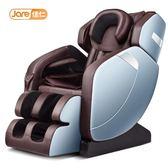 220V佳仁按摩椅家用全自動太空艙揉捏推拿全身多功能電動按摩器沙發椅igo   良品鋪子